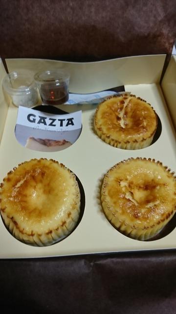 これぞチーズケーキ「GAZTA」